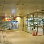 千両 富山駅前CiC店 - お店(千両)はこちらの中にあります(2014.08.07)