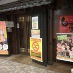 白木屋 富山駅前店 - 白木屋 富山駅前CIC地下1階 外観(2014.08.07)