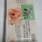 白えび屋 - ほたるいかせんべい(8枚)・白えびせんべい(7枚)650円(2014.08.07)