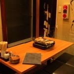 きむら屋 - テーブル席