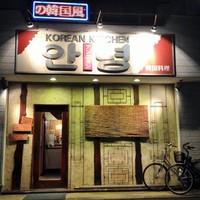 韓国家庭料理 アンニョン - ◆住宅地に佇むアットホームな隠れ家です♪