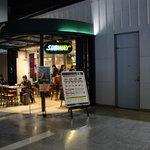 2995237 - サブウェイ 成田空港第1ターミナル南ウイング店外観