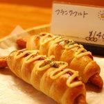 ドゥ・ソレイユ - フランクフルトのパン(140円)です。