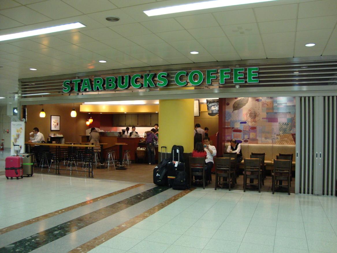 スターバックスコーヒー 成田空港店