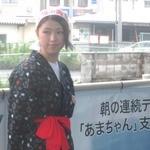 29951093 - 久慈駅のコンパニオンあまちゃん!そこはゆいちゃんの衣装やろ~!