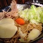 麺屋わっしょい - 男の華麗なまぜ麺