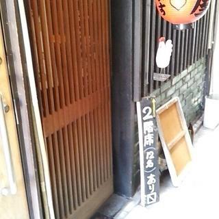 地下鉄六本松駅2番口より徒歩5分♪
