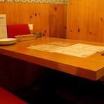 トドス - テーブル席