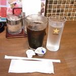 洋食喫茶 犇屋 - ドリンクセットで¥780のはず・・・ ¥980になっちゃった★
