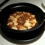Touri - 麻婆豆腐