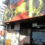 九州GTラーメン - この看板… インパクトあり!!笑