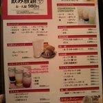 2996494 - 飲み放題メニュー!980円