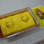 ゆたぽん - 料理写真:赤鬼