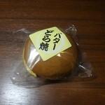 井筒屋 - バターどら焼き