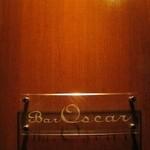 バー オスカー - 内観写真:店先の看板