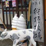 Kanoboku -