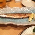 海鮮居酒屋ふじさわ - 新秋刀魚塩焼き