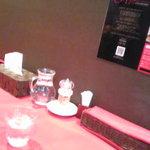 黄金の塩らぁ麺 Ayumi  - レッドスペース!