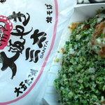 大阪やき三太  - 『ネギタコ』 10個入り \570 見ての通りのネギ!