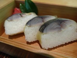 鯖街道 花折 下鴨店 - サバ寿司