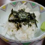 うな達 - 山芋