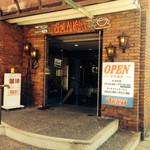レストラン 三海 - お店入口