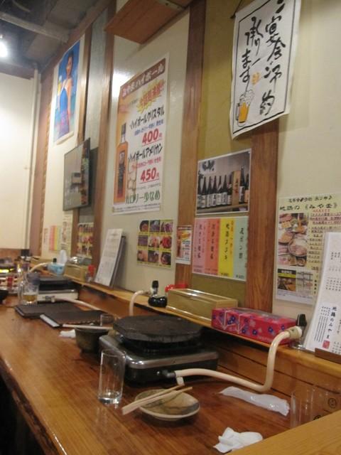 鶏料理専門店みやま本舗 天文館店 - 店内