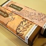 松翁軒 - カステラ(0.6号)とチョコラーテ(0.6号)を購入