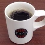タリーズコーヒー - 本日のコーヒー(ダッチマンズブレンド)