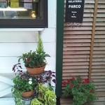 パルコ - お花が飾ってあって可愛いです♪