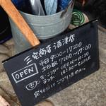 水辺のカフェ 三宅商店 酒津 - '14 7月下旬