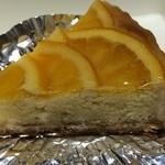 ル・クレール - 料理写真:オレンジのタルト