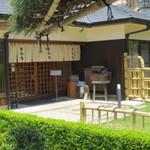 蕎麦処 天和庵 - 開店直後の訪問です。