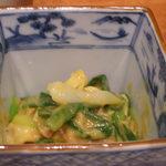 味工房まんま - 分葱と貝のぬた