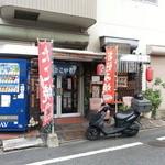 29996478 - 須崎町・那珂川付近