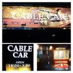 Bar CABLE CAR - 外観はサンフランシスコケーブルカーをイメージしたオブジェだそうです。
