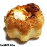 パン工房クローバー - 半熟たまごカレーパン