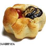 パン工房クローバー - 夏野菜のレッドカレー
