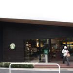 スターバックス・コーヒー - スタバ鎌倉御成町店