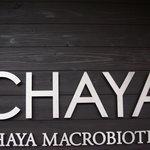 スターバックス・コーヒー - CHAYA MACROBIOTICS