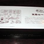 300098 - 堂島ロール