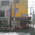 あさのや - 黄色い外壁が特徴です