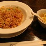 広味坊 - 海鮮XO醤炒飯