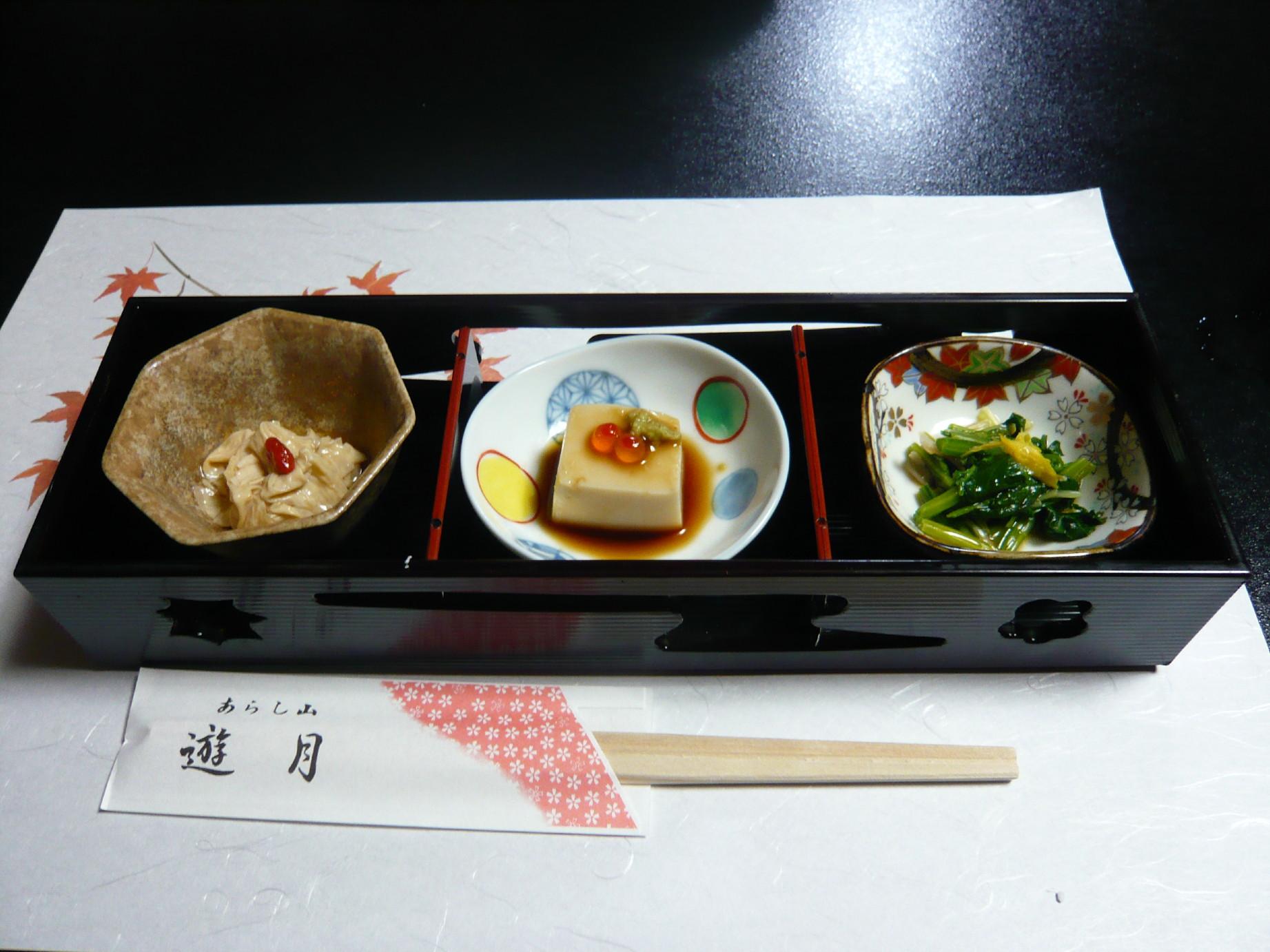 京料理 遊月 嵐山