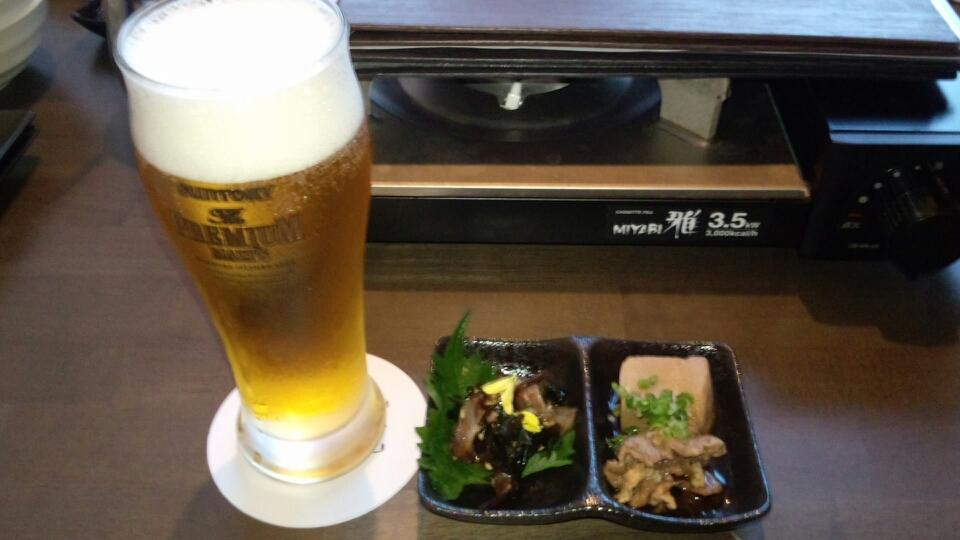 SENSU 藤枝店
