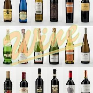 ワインだけでも種類が豊富!