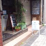 ミリオンダラー カフェ - 小さなお店