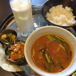 シタル - スープカレー&ライスセット850円