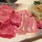 焼肉レストランソウル - 塩の三種盛り