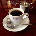 サクラヤ コーヒー - ホットコーヒー(単品420円)